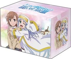 "Deck Holder Collection V2 ""A Certain Magical Index III (Index & Mikoto)"" Vol.751 by Bushiroad"