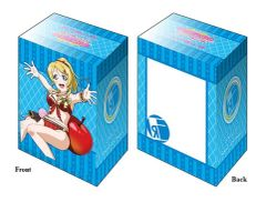 "Deck Holder Collection V2 ""Love Live! (Ayase Eli) Part.2"" Vol.797 by Bushiroad"