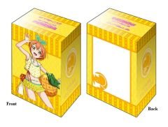 "Deck Holder Collection V2 ""Love Live! (Hoshizora Rin) Part.2"" Vol.770 by Bushiroad"