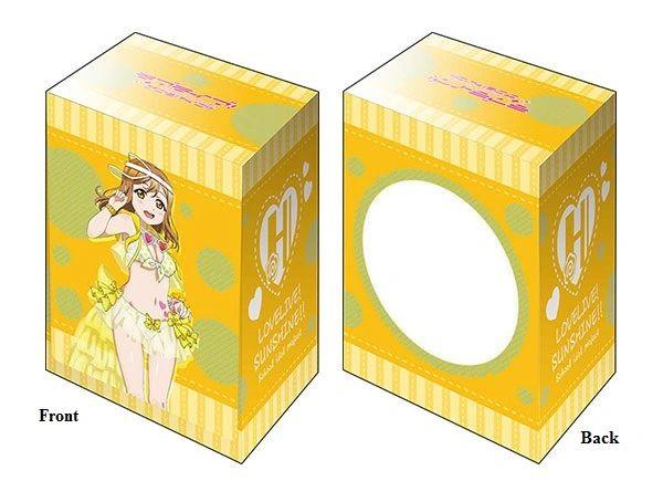 """Deck Holder Collection V2 """"Love Live! Sunshine!! (Kunikida Hanamaru) Part.5"""" Vol.781 by Bushiroad"""