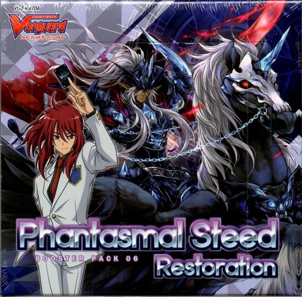 "Cardfight!! Vanguard Booster Box Vol.06 ""Phantasmal Steed Restoration"" VGE-V-BT06 by Bushiroad"