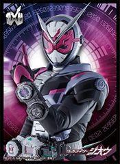 """Character Sleeve """"Kamen Rider Zi-O"""" EN-782 by Ensky"""
