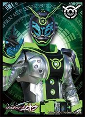 """Character Sleeve """"Kamen Rider Zi-O (Kamen Rider Woz)"""" EN-784 by Ensky"""