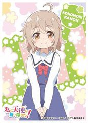 "Character Sleeve ""Wataten!: An Angel Flew Down to Me (Konomori Kanon)"" EN-795 by Ensky"