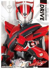 "Character Sleeve ""Kamen Rider Drive"" EN-799 by Ensky"