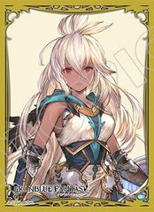 "Chara Sleeve Collection Mat Series ""Granblue Fantasy (Zooey)"" No.MT632 by Movic"