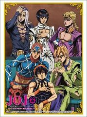 "Sleeve Collection HG ""JoJo's Bizarre Adventure: Golden Wind"" Vol.2069 by Bushiroad"