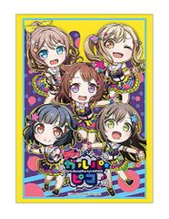 "Sleeve Collection HG ""BanG Dream! Girls Band Party! PICO (Poppin' Party Colorful Poppin)"" Vol.2071 by Bushiroad"