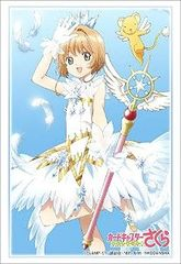 "Sleeve Collection HG ""Cardcaptor Sakura: Clear Card (Sakura & Kero)"" Vol.2090 by Bushiroad"