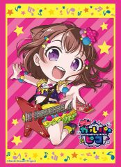 "Sleeve Collection HG ""BanG Dream! Girls Band Party! PICO (Toyama Kasumi)"" Vol.2099 by Bushiroad"