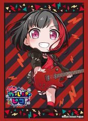 "Sleeve Collection HG ""BanG Dream! Girls Band Party! PICO (Mitake Ran)"" Vol.2100 by Bushiroad"