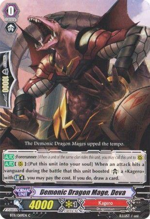 BT11/069EN (C) Demonic Dragon Mage, Deva