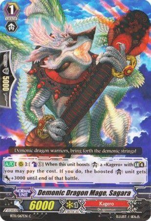 BT11/067EN (C) Demonic Dragon Mage, Sagara