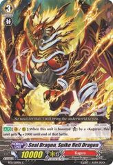 BT11/059EN (C) Seal Dragon, Spike Hell Dragon