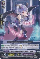 BT12/079EN (C) Amon's Follower, Hell's Deal