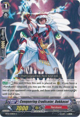 BT12/058EN (C) Conquering Eradicator, Dokkasei