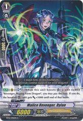 BT12/046EN (C) Malice Revenger, Dylan