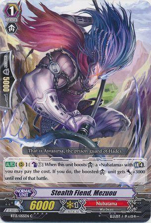 BT13/055EN (C) Stealth Fiend, Mezuou