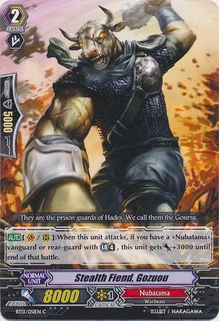 BT13/051EN (C) Stealth Fiend, Gozuou