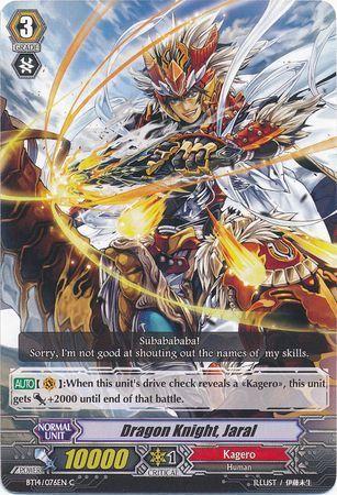 BT14/076EN (C) Dragon Knight, Jaral