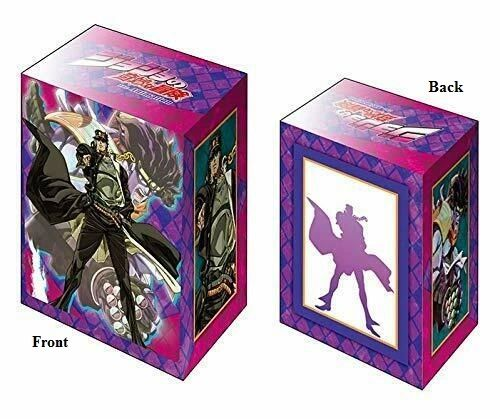 "Deck Holder Collection V2 ""JoJo's Bizarre Adventure: Stardust Crusaders (Kujo Jotaro)"" Vol.806 by Bushiroad"