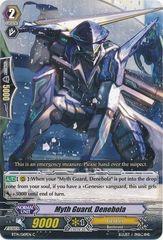 BT14/069EN (C) Myth Guard, Denebola