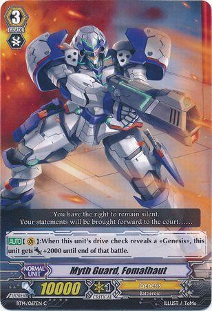 BT14/067EN (C) Myth Guard, Fomalhaut