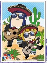 "Character Sleeve ""Pop Team Epic (Mexico)"" EN-839 by Ensky"