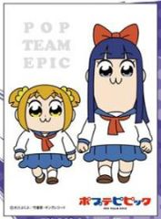 "Character Sleeve ""Pop Team Epic (Sailor Suit)"" EN-840 by Ensky"