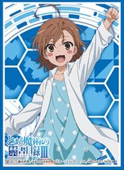 "Chara Sleeve Collection Mat Series ""A Certain Magical Index (Last Order)"" No.MT674 by Movic"