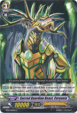 BT14/054EN (C) Sacred Guardian Beast, Ceryneia