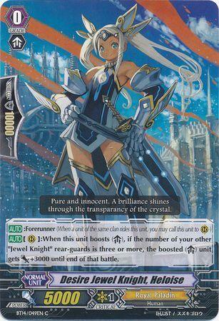 BT14/049EN (C) Desire Jewel Knight, Heloise