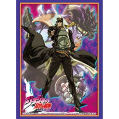 "Sleeve Collection HG ""JoJo's Bizarre Adventure: Stardust Crusaders (Kujo Jotaro)"" Vol.2127 by Bushiroad"