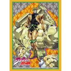"Sleeve Collection HG ""JoJo's Bizarre Adventure: Stardust Crusaders (DIO)"" Vol.2128 by Bushiroad"