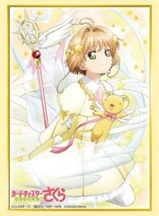 "Sleeve Collection HG ""Cardcaptor Sakura: Clear Card (Sakura & Kero) Part.2"" Vol.2139 by Bushiroad"