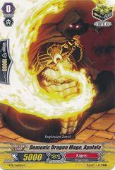 BT15/064EN (C) Demonic Dragon Mage, Apalala