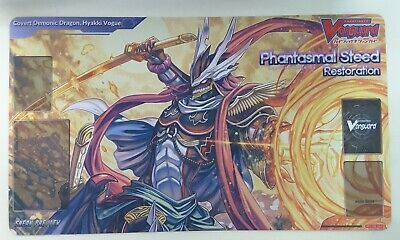 "Cardfight!! Vanguard Rubber Mat ""Phantasmal Steed Restoration (Covert Demonic Dragon, Hyakki Vogue)"" by Bushiroad"