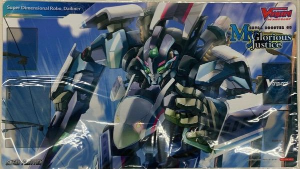 "Cardfight!! Vanguard Rubber Mat ""My Glorious Justice (Super Dimensional Robo, Dailiner)"" by Bushiroad"