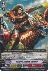 BT15/058EN (C) Dragon Knight, Dalette