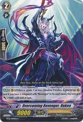 BT15/044EN (C) Overcoming Revenger, Rukea