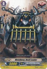 BT17/113EN (C) Metalborg, Devil Loader