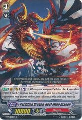 BT17/060EN (C) Perdition Dragon, Heat Wing Dragon