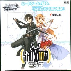 "Weiss Schwarz Japanese Booster Box ""Sword Art Online 10th Anniversary"" by Bushiroad"