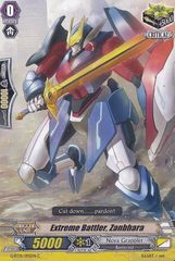 G-BT01/092EN (C) Extreme Battler, Zanbhara