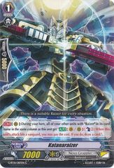 G-BT01/087EN (C) Katanaraizer
