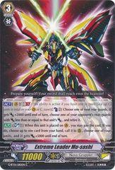 G-BT01/080EN (C) Extreme Leader Mu-sashi
