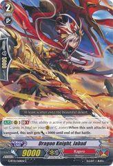 G-BT01/068EN (C) Dragon Knight, Jabad