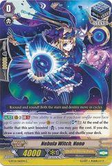 G-BT01/065EN (C) Nebula Witch, Nono
