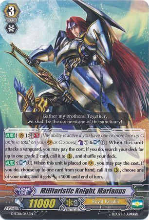 G-BT01/044EN (C) Militaristic Knight, Marianus