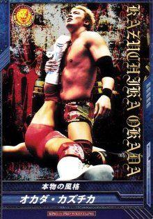 Okada Kazuchika PR-002 King of PRO Wrestling